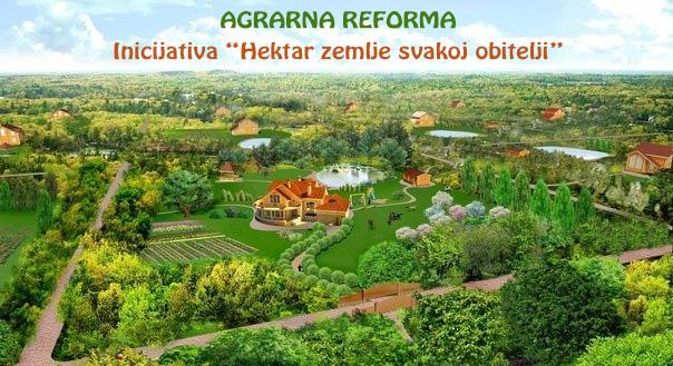 Agrarna reforma